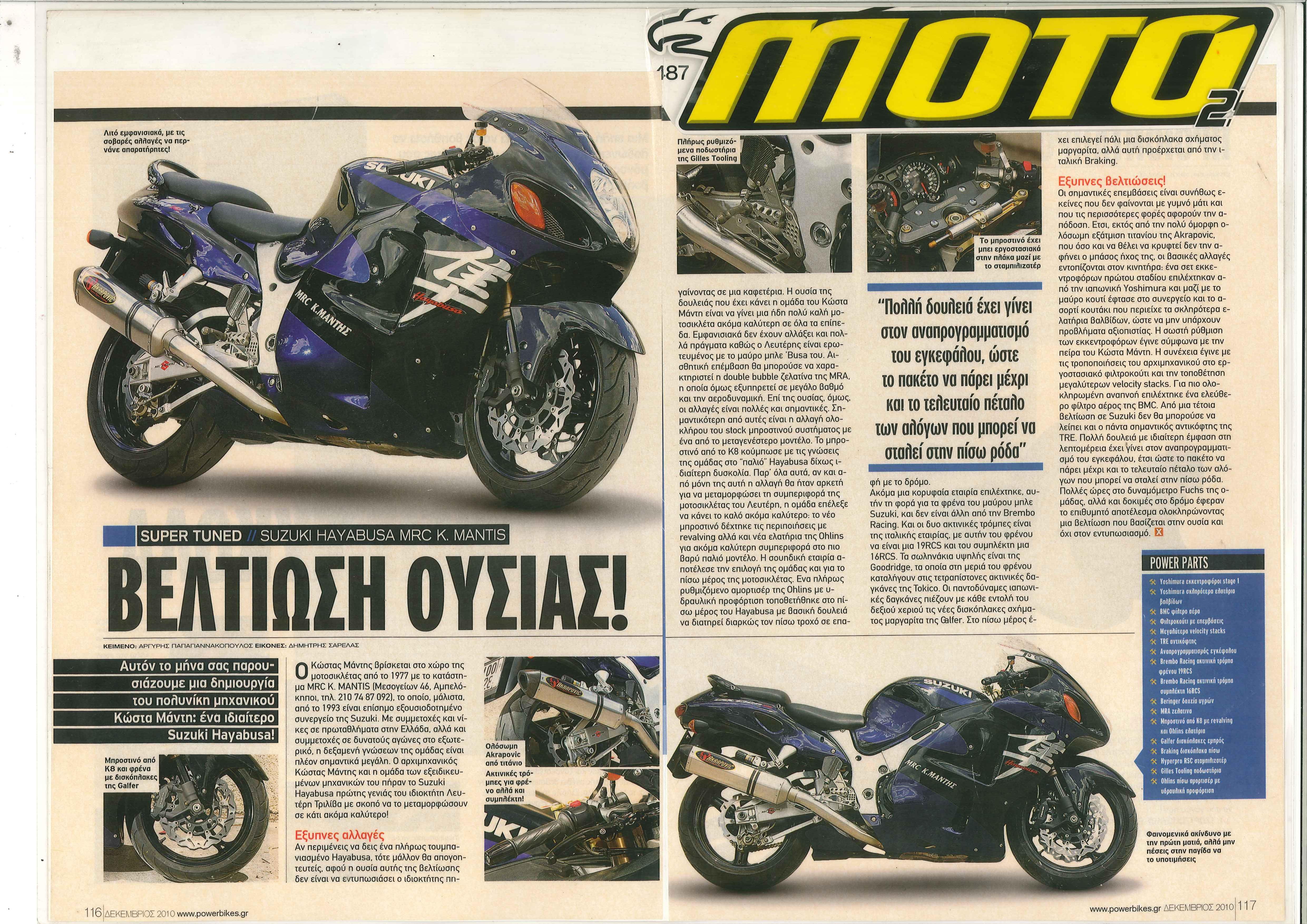 moto-page-0